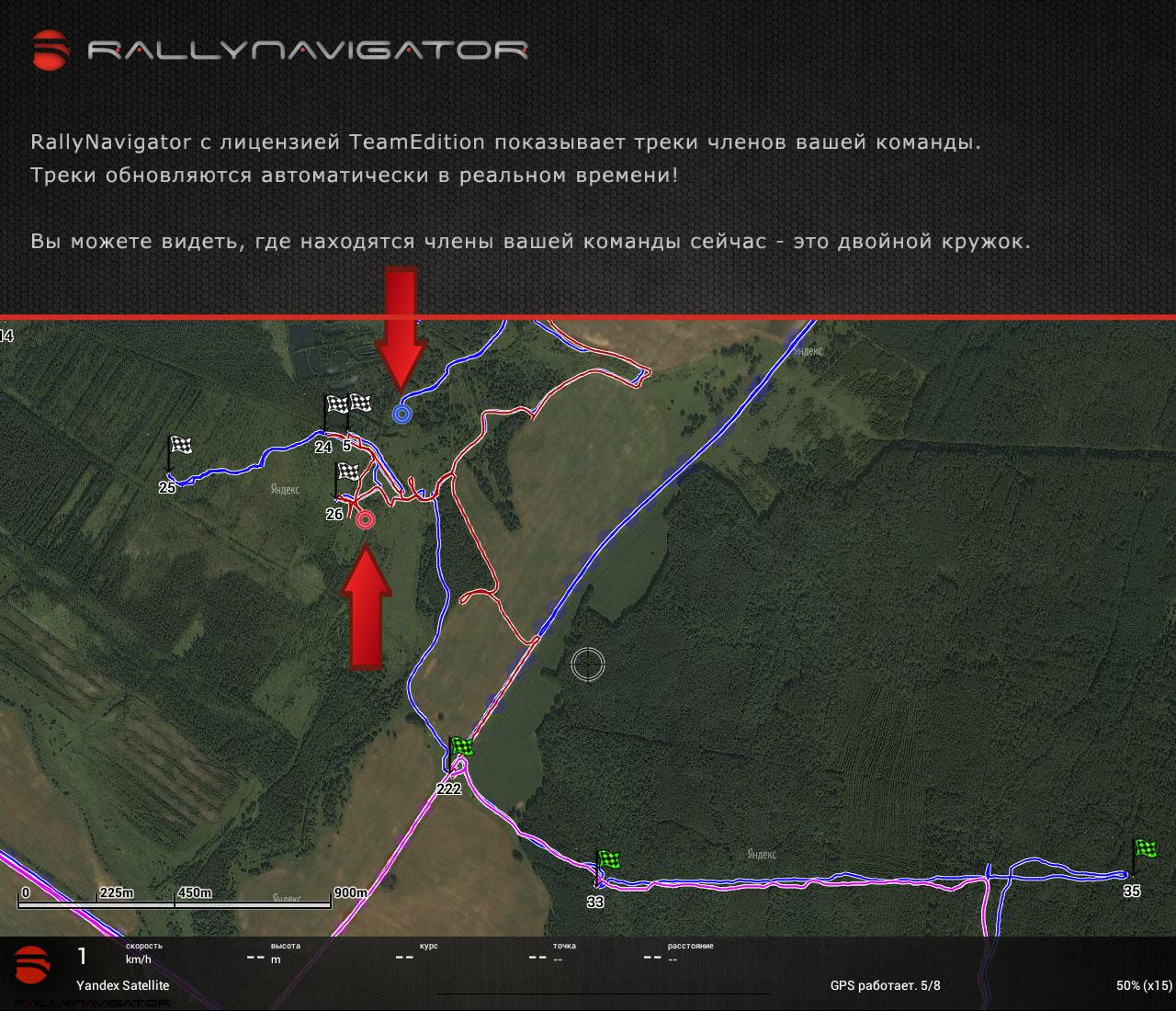 RN_screen_01_2.jpg